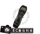【EC數位】SUNPOWER LT-4 相機電子快門線 快門線 遙控器 定時器 電子快門線 B快門 縮時