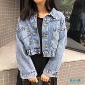 牛仔外套女 秋季牛仔外套女2019新款正韓港風bf寬鬆短款蝙蝠袖學生夾克上衣潮