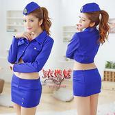 角色扮演空姐服 藍空情緣!優雅迷人俏空姐三件組 空姐服裝 情趣睡衣 派對服裝 女衣