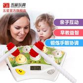 五星玩具超級地鼠王亮燈打地鼠男女孩寶寶電動益智玩具非伸縮 igo
