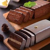 艾波索【巧克力黑金磚18公分+法式絲綢巧克力18cm】