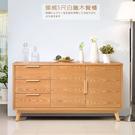 【UHO】挪威白臘木5尺餐櫃 (木心板) 免運費HO18-817-7