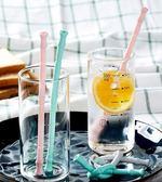 全館83折吸管 硅膠吸管 創意網紅環保食品級兒童吸管成人通用軟管便攜套裝
