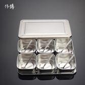 85折日式味盒套裝調味罐佐料留樣盒6格帶蓋調料盒開學季