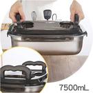 304不鏽鋼保鮮盒7500ml-黑