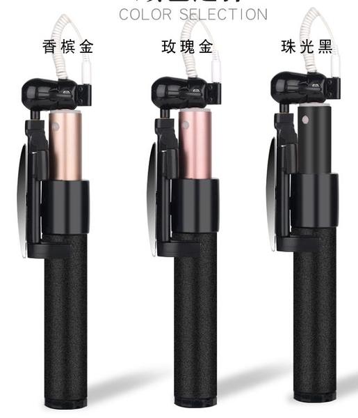 自拍桿拍照神器補光燈通用型