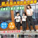 【米原之逸】親子版-休閒哈倫燈籠褲 (黑圖騰/白圖騰)  /B-18KW