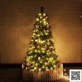 聖誕樹 新款圣誕節裝飾金邊松針加密圣誕樹1.5米1.8米2.1米2.4米3米套餐 igo霓裳細軟