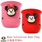 Bone Collection Bone Play 行動藍牙喇叭 迪士尼