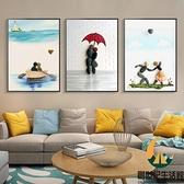 客廳裝飾畫現代簡約輕奢三聯畫沙發背景墻畫藝術臥室壁畫掛畫【創世紀生活館】