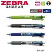 日本 斑馬 Clip-on multi 台灣保育類動物 油性 再生材 多功能 B4SA1A 原子筆+自動鉛筆 /支