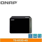 【綠蔭-免運】QNAP TS-653D-4G 網路儲存伺服器