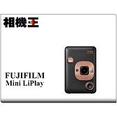 ★相機王★Fujifilm instax mini LiPlay 黑色 數位拍立得 公司貨