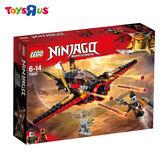 玩具反斗城  樂高 LEGO NINJAGO 70650 忍者終極使命之翼