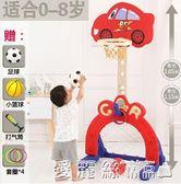 兒童籃球架子寶寶可升降投籃筐框家用室內小男孩玩具1-2-3-4周歲6 愛麗絲精品igo