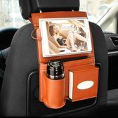 汽車收納袋掛袋多功能皮革車用靠背儲物袋車載座椅後背置物袋用品T 萬聖節