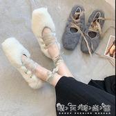 小野人皮草鞋新款春季兔毛綁帶平底芭蕾舞鞋瑪麗珍毛毛豆豆鞋 晴天時尚館