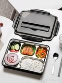 日式大容量上班族飯盒便當盒學生分格不銹鋼餐盒套裝分隔型餐盤男  安妮塔小舖