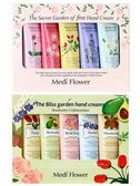 韓國 Medi Flower 秘密花園護手霜禮盒 兩款 (粉/綠)