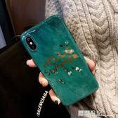 iPhoneX手機殼帶掛繩同款祖母綠大理石蘋果7/8plus硅膠 露露日記