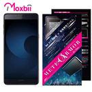 Moxbii SAMSUNG Galaxy C9 Pro 抗衝擊 9H 太空盾 Plus 螢幕保護貼(非滿版)