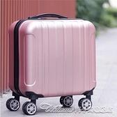 20寸登機手提箱子小行李箱男18小型拉桿箱16密碼皮箱女14萬向輪YYJ 阿卡娜