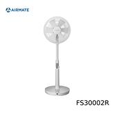 【分期0利率】AIRMATE 艾美特 DC遙控立地電扇12吋 FS30002R 公司貨