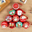 聖誕節 馬口鐵零錢包 耳機包 開業婚慶禮品 硬幣包 寶寶生日聖誕節禮品【現貨商品】