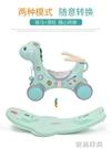 搖搖馬兒童小木馬兩用多功能嬰兒寶寶周歲禮物搖搖車騎馬幼兒玩具『蜜桃時尚』