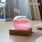 風暴瓶小蘋果天氣預報風暴瓶 刻字玻璃工藝品家居擺件情人禮物【快速出貨】