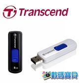 ~免 ~創見Transcend JetFlash 500 530 8GB USB 2 0