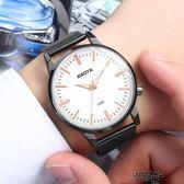 情侶手錶防水時尚新款韓版潮流學生夜光石英腕錶非機械錶男錶   街頭布衣