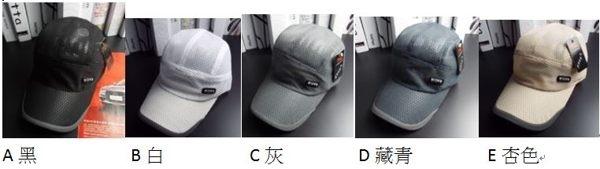 Qmishop 鴨舌帽棒球帽網眼透氣運動帽 【QG1010】