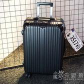 行李箱男士拉桿箱旅行箱密碼箱個性潮韓版皮箱子24萬向輪26寸28寸  WD 聖誕節快樂購