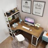 電腦桌臺式家用轉角辦公桌書桌書架組合學習寫字桌簡約現代鐵藝桌快速出貨下殺89折