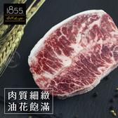 【超值免運】美國1855黑安格斯厚切霜降嫩肩牛排4片組(160公克/1片)