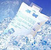 居家用品 保冷袋 冰敷 冰袋 外出攜帶 居家必備多功能保冷袋 寶貝童衣