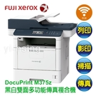 FUJI XEROX DocuPrint...