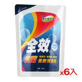 毛寶全效柔軟洗衣精補充包-抗菌1800g*6入【愛買】