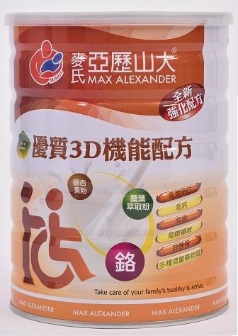 安博氏 麥氏 亞歷山大 3D優質奶粉 900公克/瓶 膳食纖維(菊糖纖維) 可促進腸道蠕動