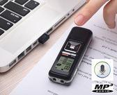 【送4號電池x8】VITAS A100 MP3數位錄音筆8G~MP3播放