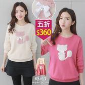 【五折價$360】糖罐子韓品‧刺繡毛絨貓咪內刷毛上衣→現貨【E52529】