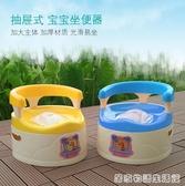 馬桶坐便器男孩女小孩幼兒便盆尿盆加大號廁所座便器 雙十一全館免運