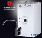 普德BD-3004NI櫥下型加熱生飲系統,搭贈普家康CHA RO淨水器