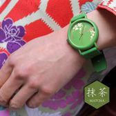 【人文行旅】香KAORU | 日本香氛錶 KAORU001M 抹茶