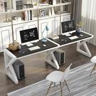 經濟型辦公桌簡約雙人電腦桌台式家用一體書...