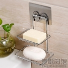 浴室不銹鋼肥皂盒壁掛吸盤香皂盒衛生間雙層瀝水香皂架免釘肥皂架 降價兩天