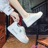 小白鞋女鞋2021年新款百搭小白鞋女內增高港風厚底板鞋輕便軟底老爹鞋女 JUST M
