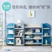 可優比兒童玩具收納架子置物架 多層櫃幼兒園寶寶書架大容量家用 歐韓時代