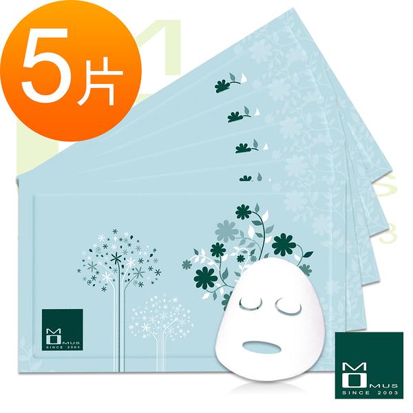 MOMUS~玻尿酸白金保濕面膜(袋裝5片)【天使愛美麗】